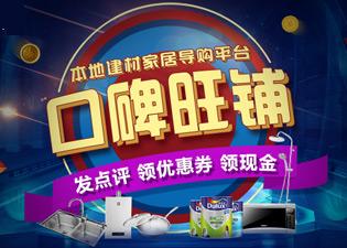http://m.jia.com/wangpu/nanchang/