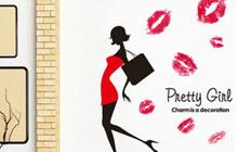 卧室里的时尚元素 低成本墙贴扮美墙面