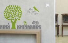 春意住进屋 18款树苗手绘墙图片